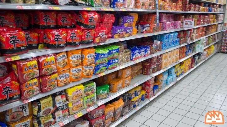 台湾のおすすめスーパーマーケット