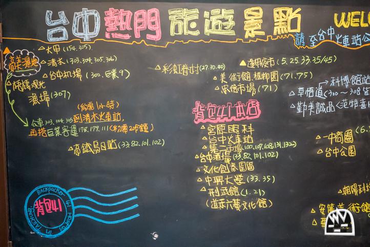 台湾 言語