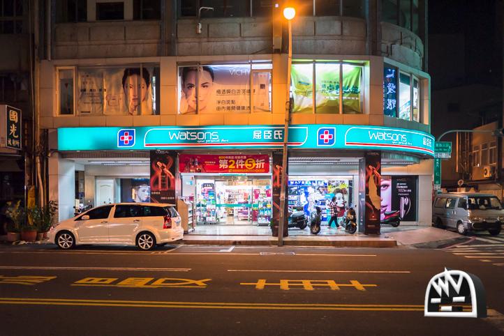 台湾のドラッグストア