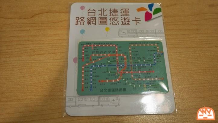 台湾のスーパーマーケットは悠遊カード(EasyCard)で購入可能