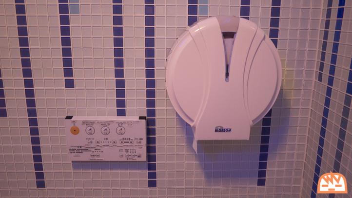 トイレのレストラン