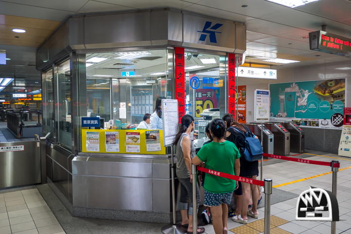 台湾・高雄】iPASS 一卡通(高雄捷運MRTカード)を購入してみた ...