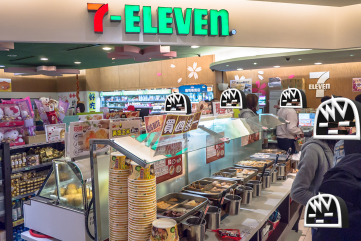 台湾のコンビニ