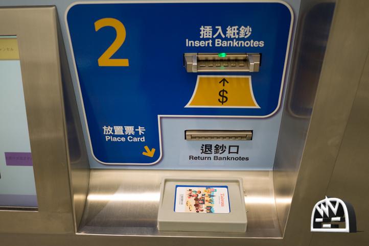 桃園空港MRTターミナル1交通カードチャージ方法