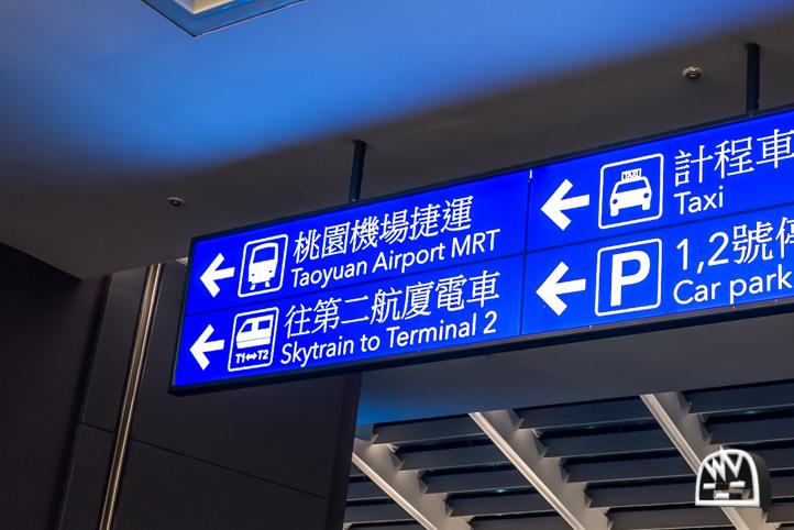 桃園空港MRT案内板