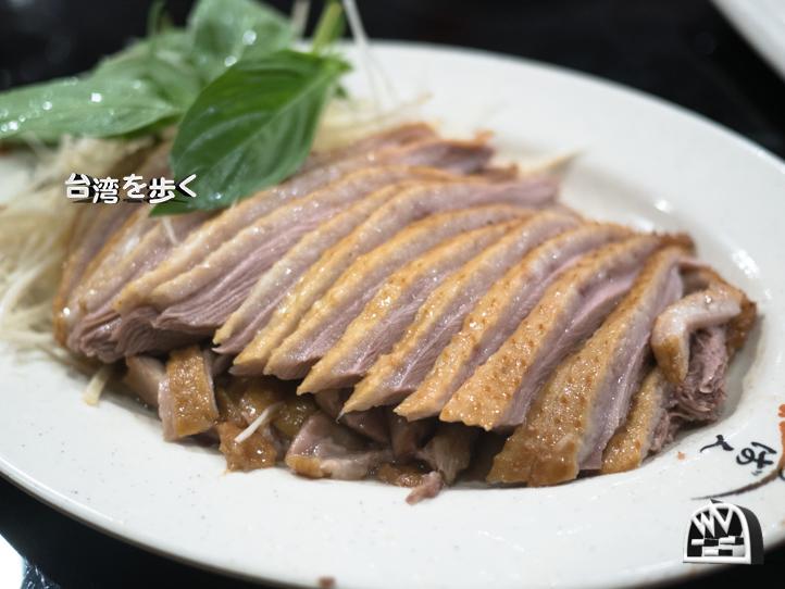 阿城鵝肉のガチョウ肉